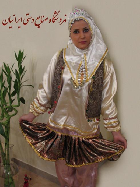 فروشگاه لباس بچه گانه در شیراز